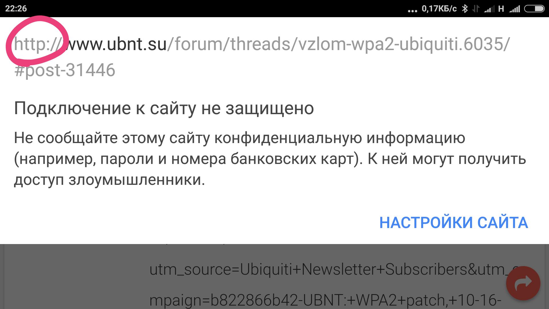 download4253f5b6_hots_2fScreenshot_2017-10-17-22-26-09-658_com.android.chrome.png